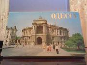 Одесса. Коплект открыток 15 сюжетов.